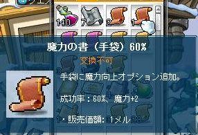 Maple120808_221414.jpg