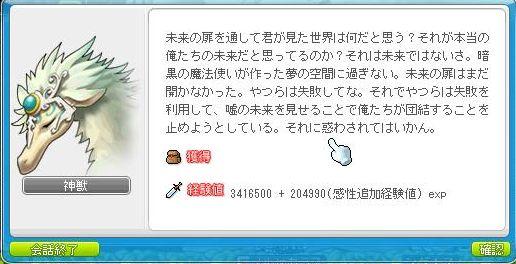 Maple120812_182521_20120813203824.jpg