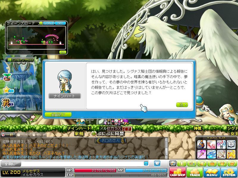 Maple120812_182603_20120813204357.jpg