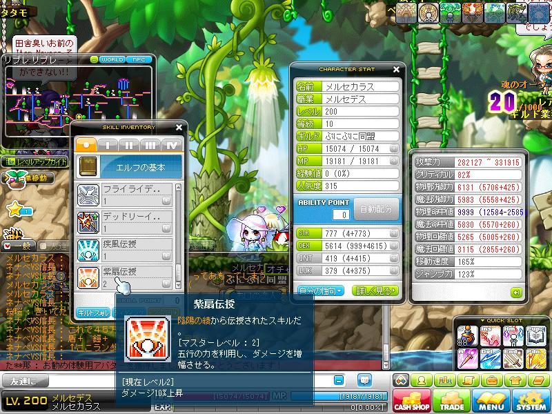 Maple120819_223432.jpg