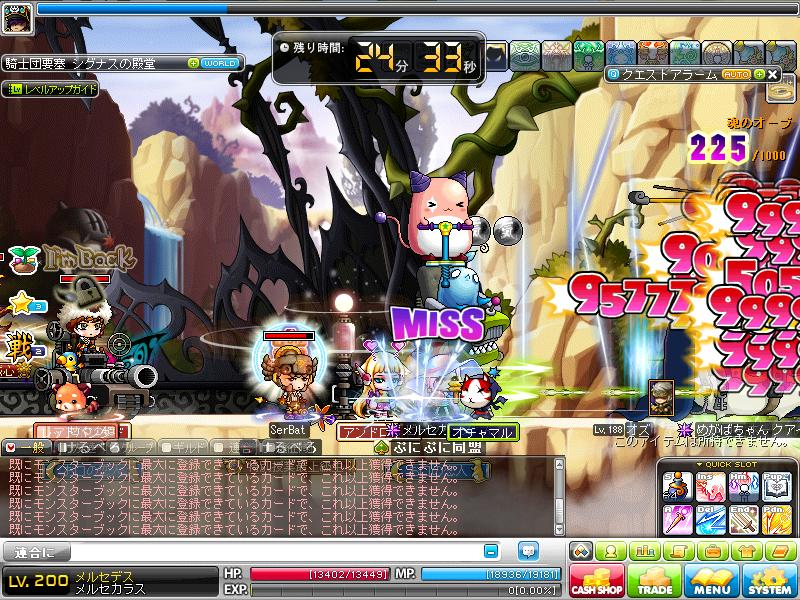 Maple120825_151117_20120902200925.jpg
