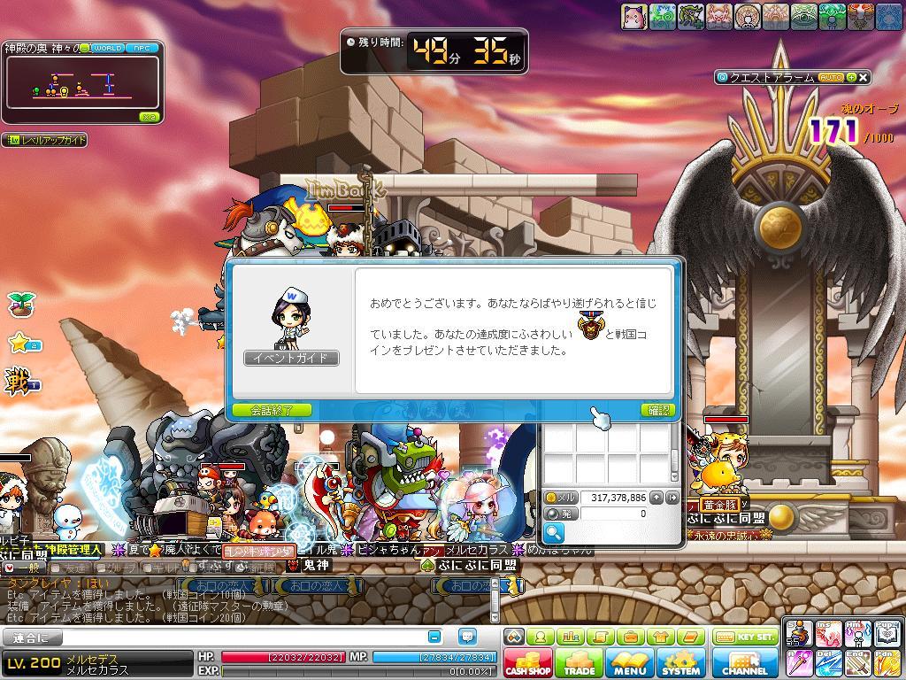 Maple120826_012319.jpg