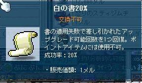 Maple120902_193800.jpg