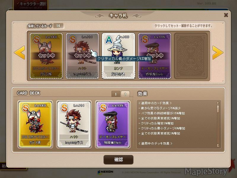 Maple120904_202804.jpg