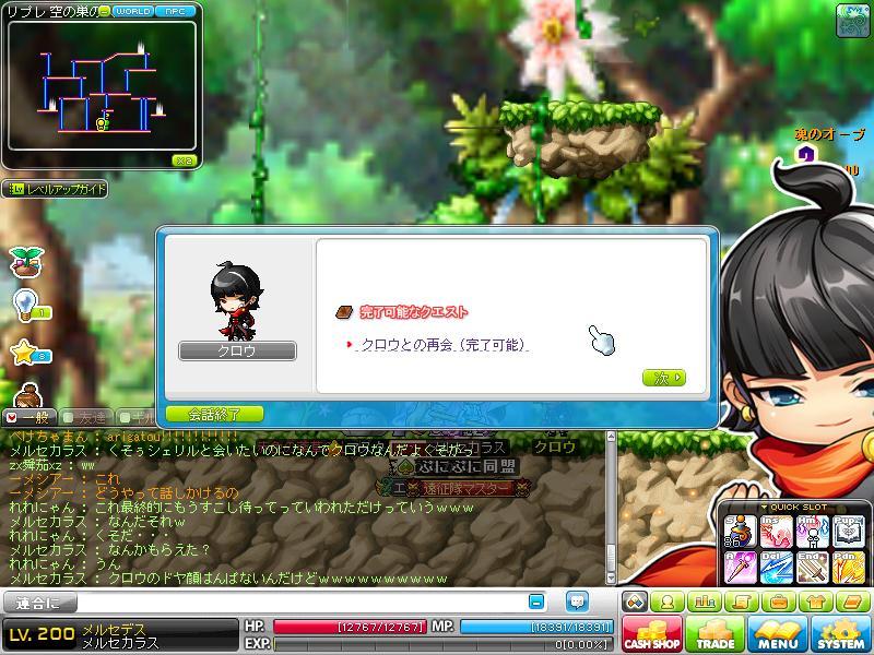 Maple120926_212232.jpg