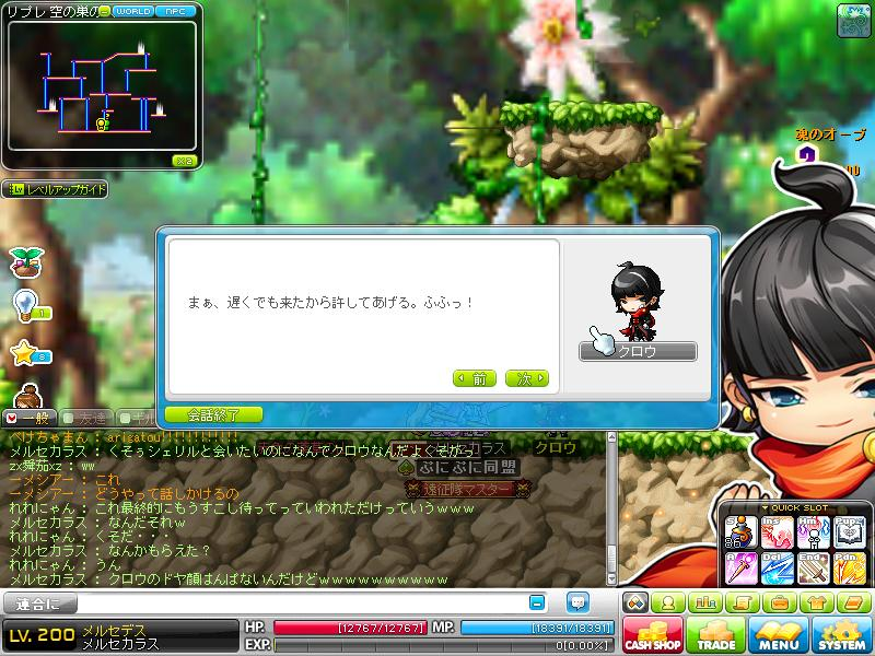Maple120926_212242.jpg