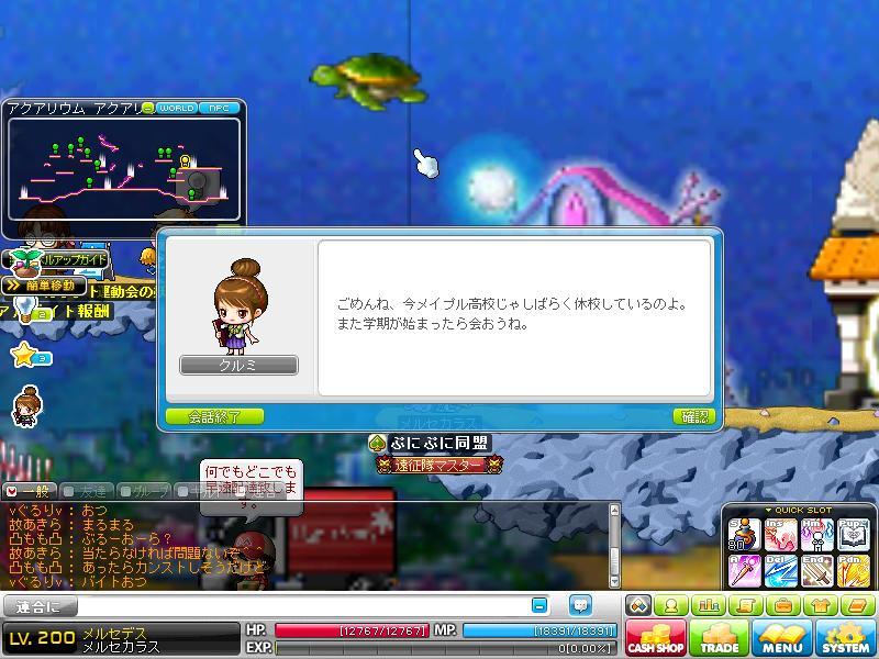 Maple120930_025554.jpg