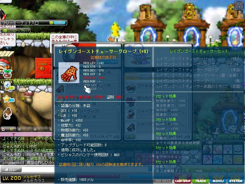 Maple120930_234049.jpg