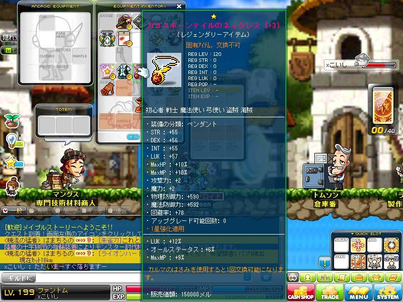 Maple120930_235408.jpg