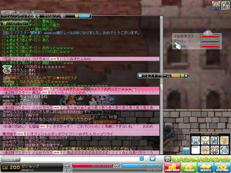 Maple121006_0026.jpg