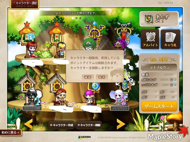 Maple121016_2044400.jpg