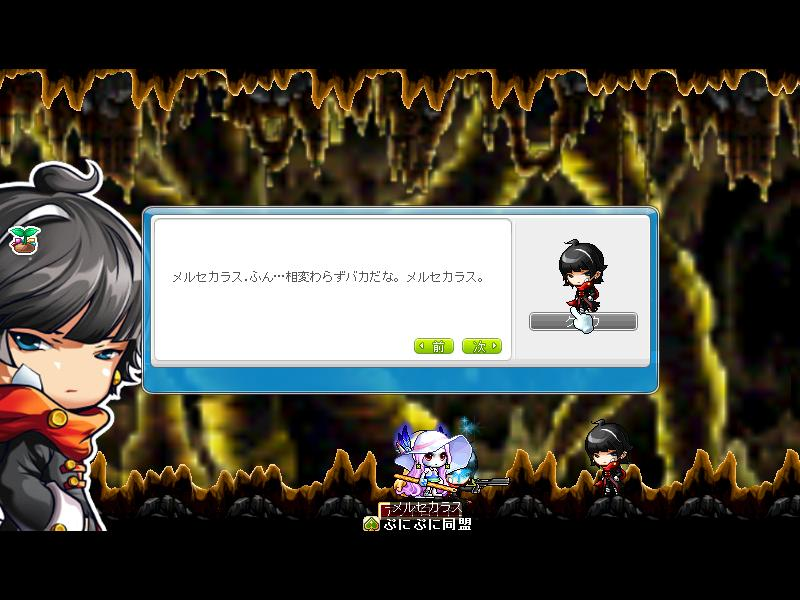 Maple121025_233555.jpg