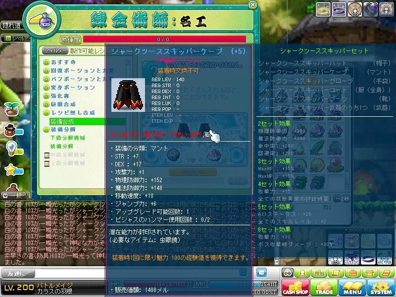 Maple121103_151114.jpg