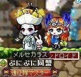 Maple121201_093252.jpg