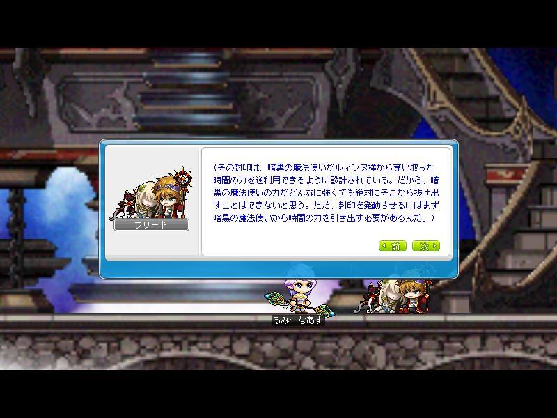 Maple121222_103517.jpg