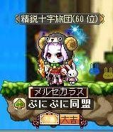Maple130103_223716.jpg