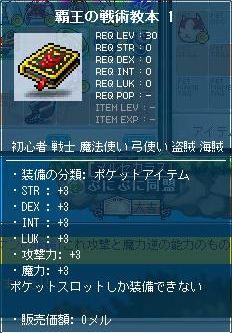 Maple130103_231850.jpg