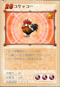 Maple130103_235054.jpg