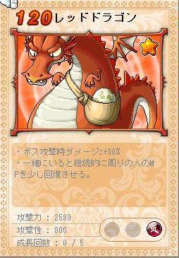 Maple130103_235101.jpg