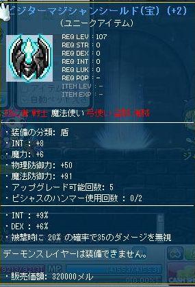 Maple130218_223023.jpg