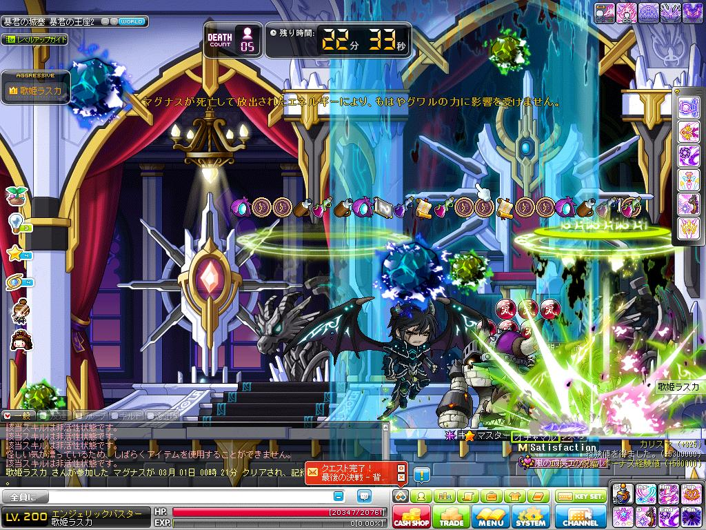 Maple130301_002138.jpg