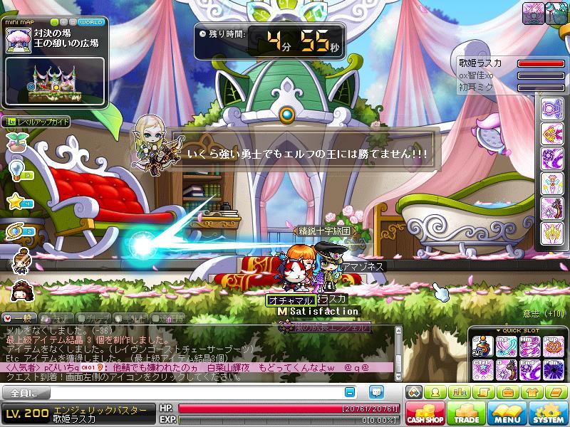 Maple130302_205507.jpg