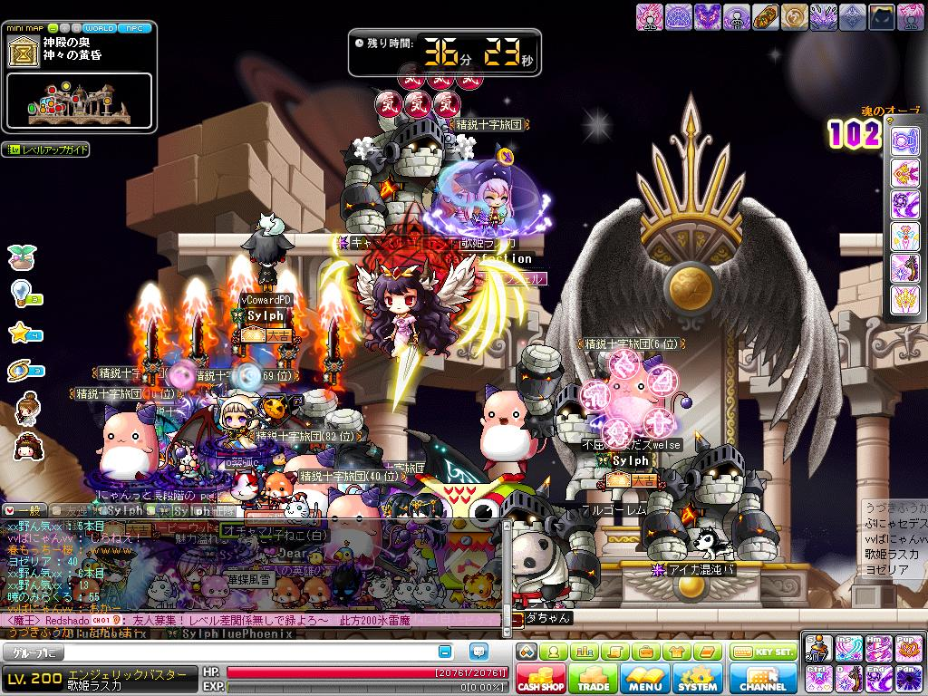 Maple130302_222949.jpg