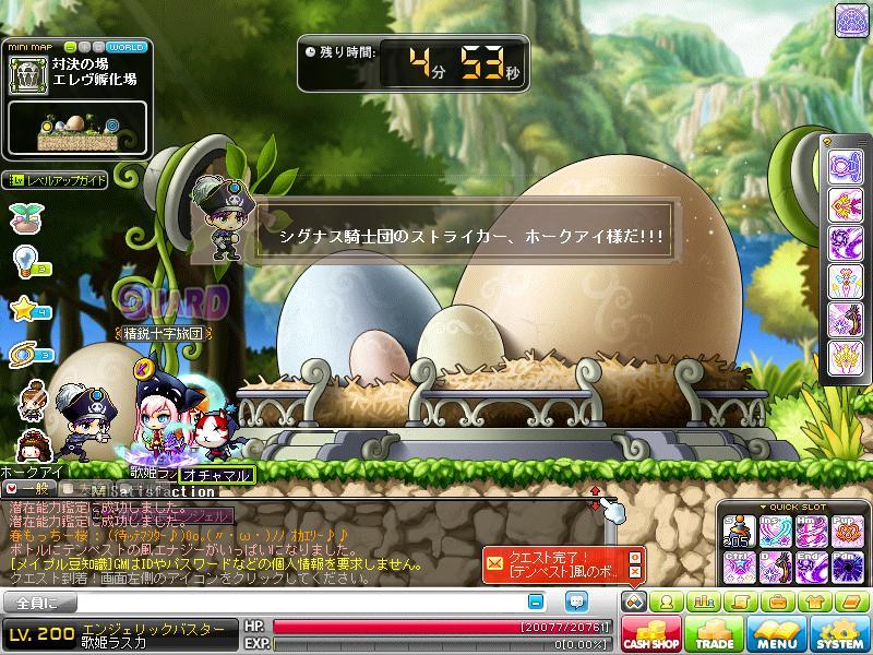 Maple130303_114054.jpg