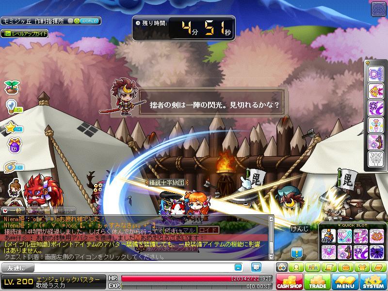 Maple130304_001913.jpg