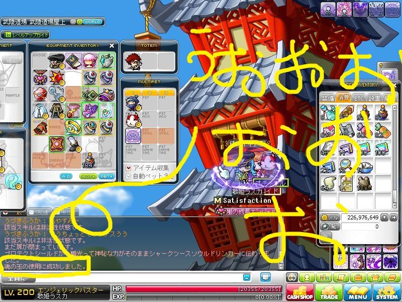 Maple130305_234351.jpg