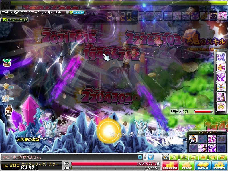 Maple130306_221941.jpg