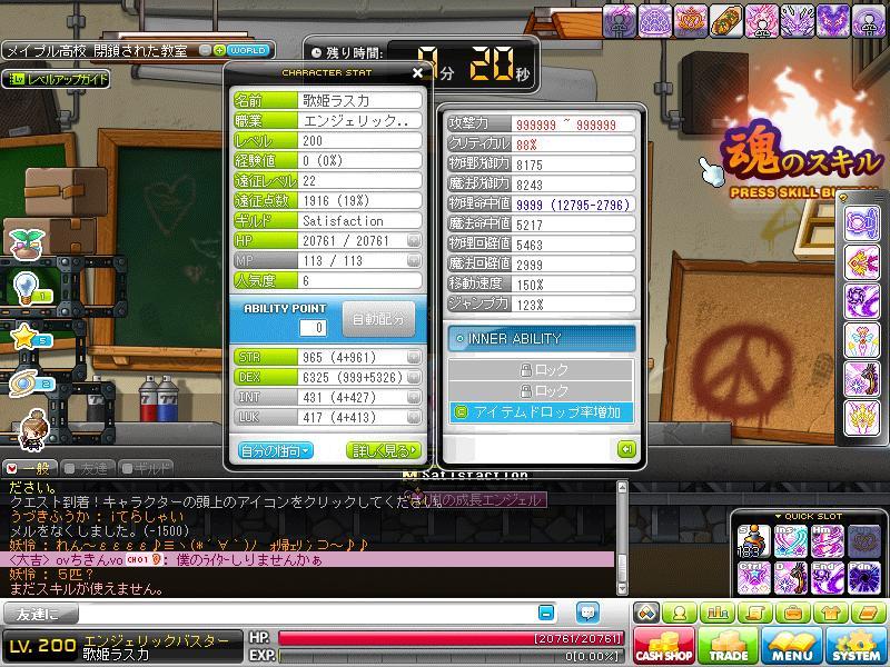 Maple130306_231813.jpg