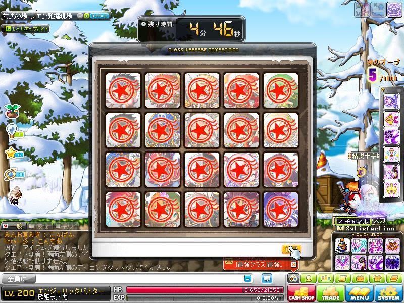 Maple130312_202833.jpg