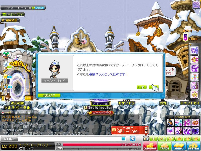 Maple130312_202847.jpg
