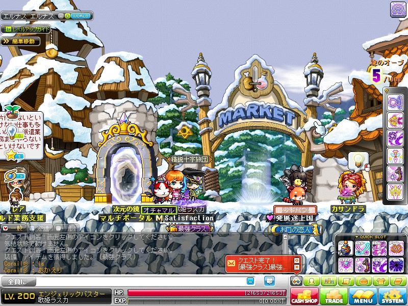 Maple130312_202900.jpg