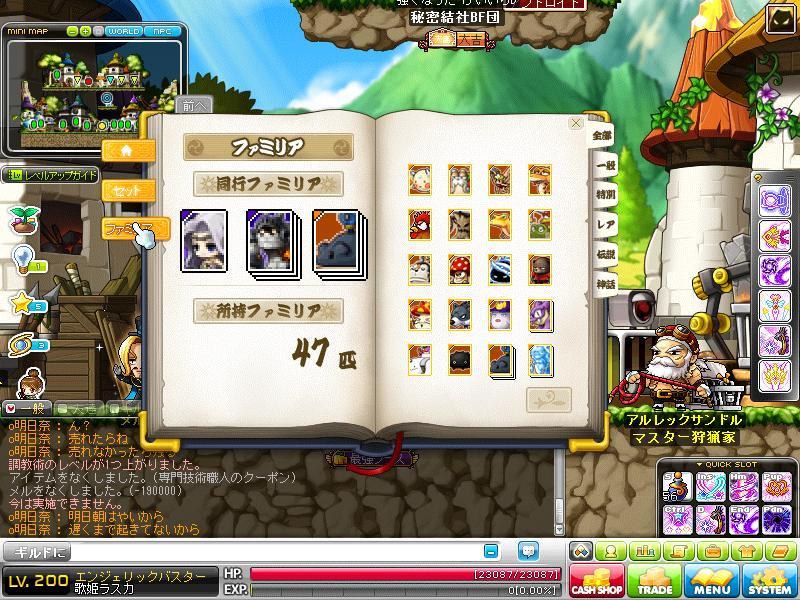 Maple130316_185040.jpg