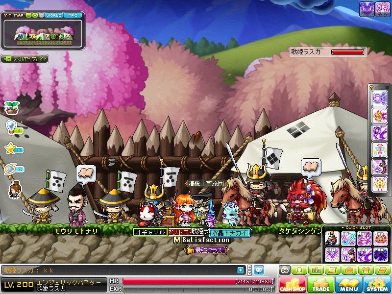 Maple130317_125141.jpg