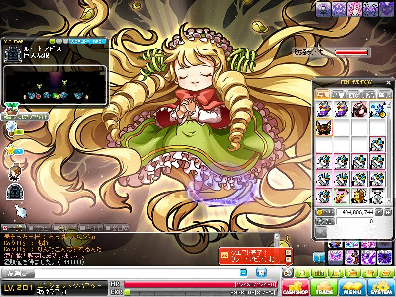 Maple130323_231111.jpg