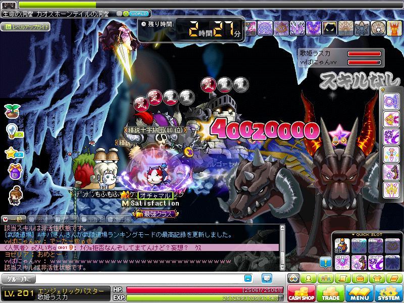 Maple130325_001148.jpg