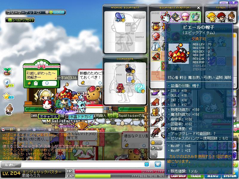 Maple130331_234355.jpg