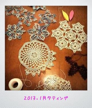 2013・1月タティングお茶会2