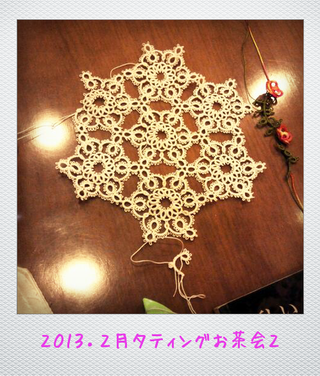 2013.2月タティングお茶会2