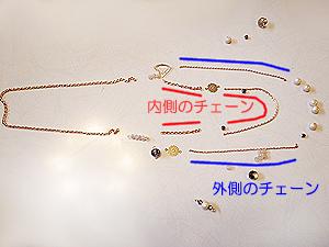 ピンクゴールド作り方01