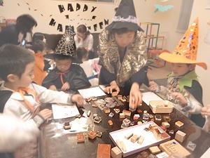 ハロウィンパーティー2012-02