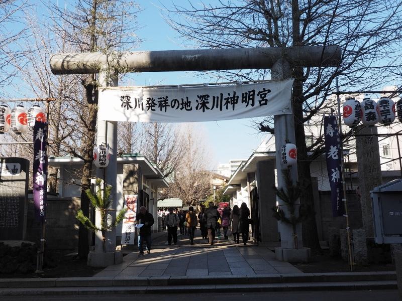 fukagawa_0001f.jpg