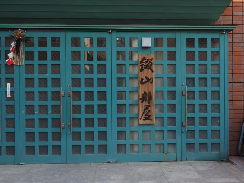 fukagawa_0007f.jpg