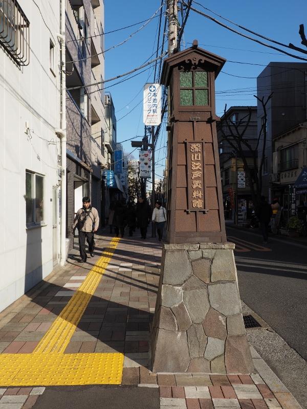 fukagawa_0009f.jpg