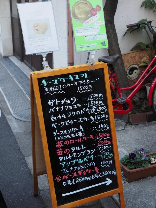 fukagawa_0013f.jpg