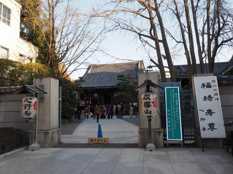 fukagawa_0029f.jpg