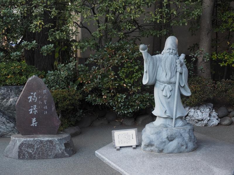 fukagawa_0031f.jpg